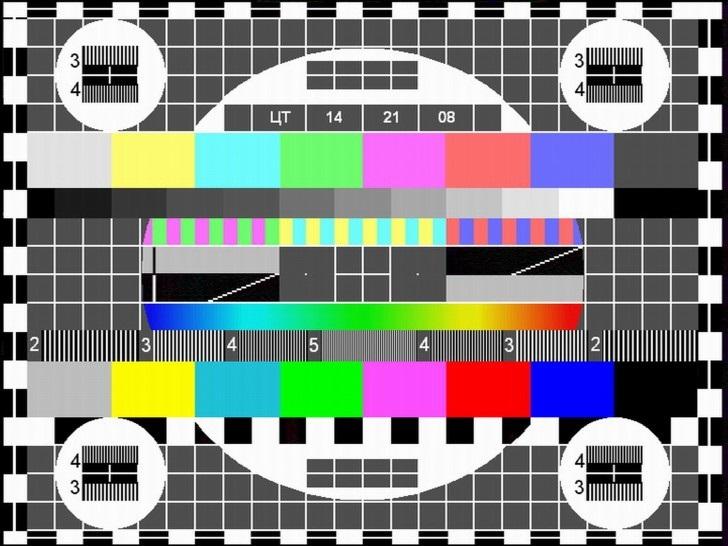 В Оренбурге 17 и 19 июля не будет показывать телевизор