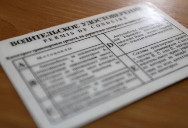 В Оренбурге задержали водителя из Башкирии с поддельными правами