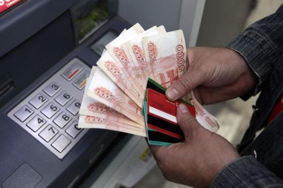 В Александровском районе местный житель украл у знакомого 44 тысячи рублей