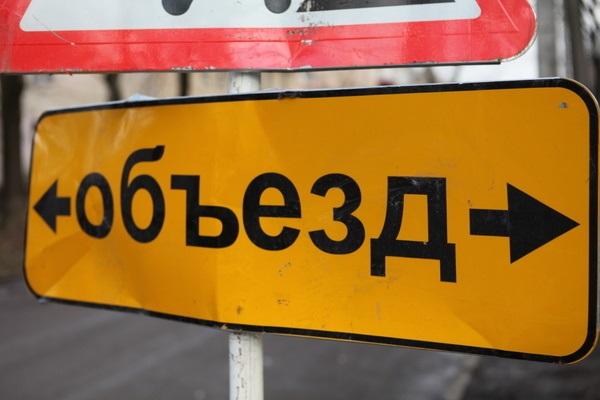 В день ВМФ перекроют центр Оренбурга
