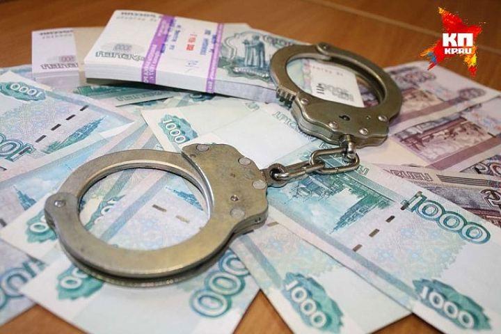 В Бугуруслане осужден мигрант за дачу взятки должностному лицу