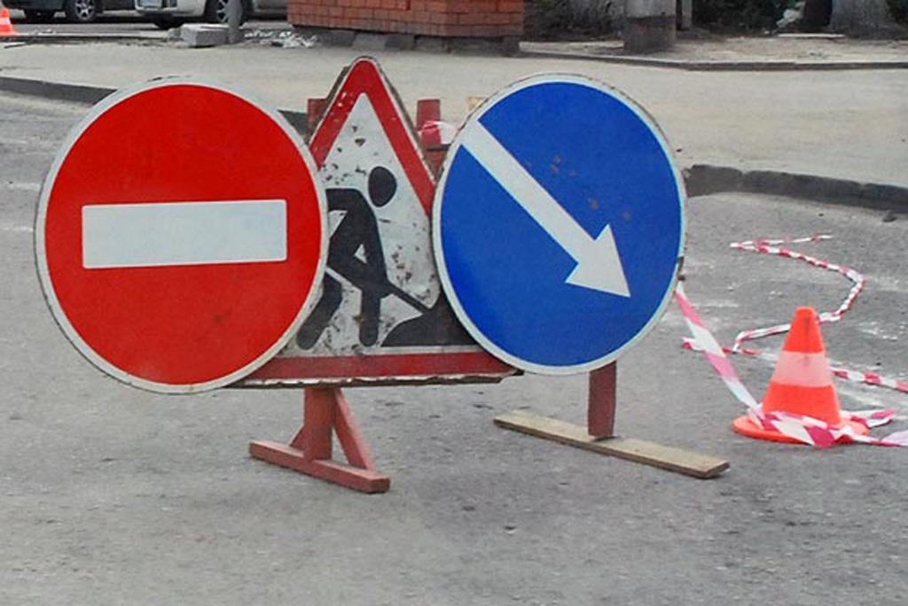 С 9 по 15 августа частично перекроют улицу Пушкинскую