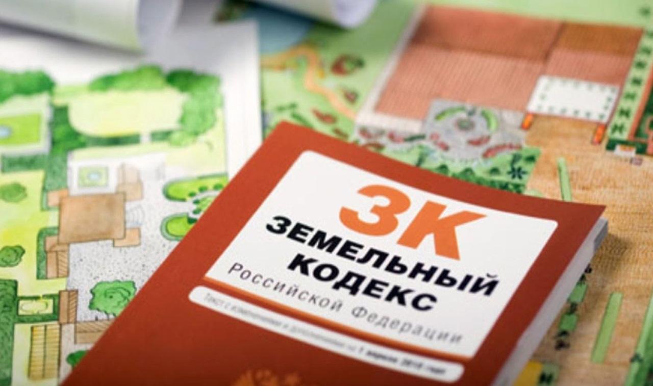 За необоснованный отказ в предоставлении аренды земельного участка чиновница оштрафована на 5 тысяч рублей