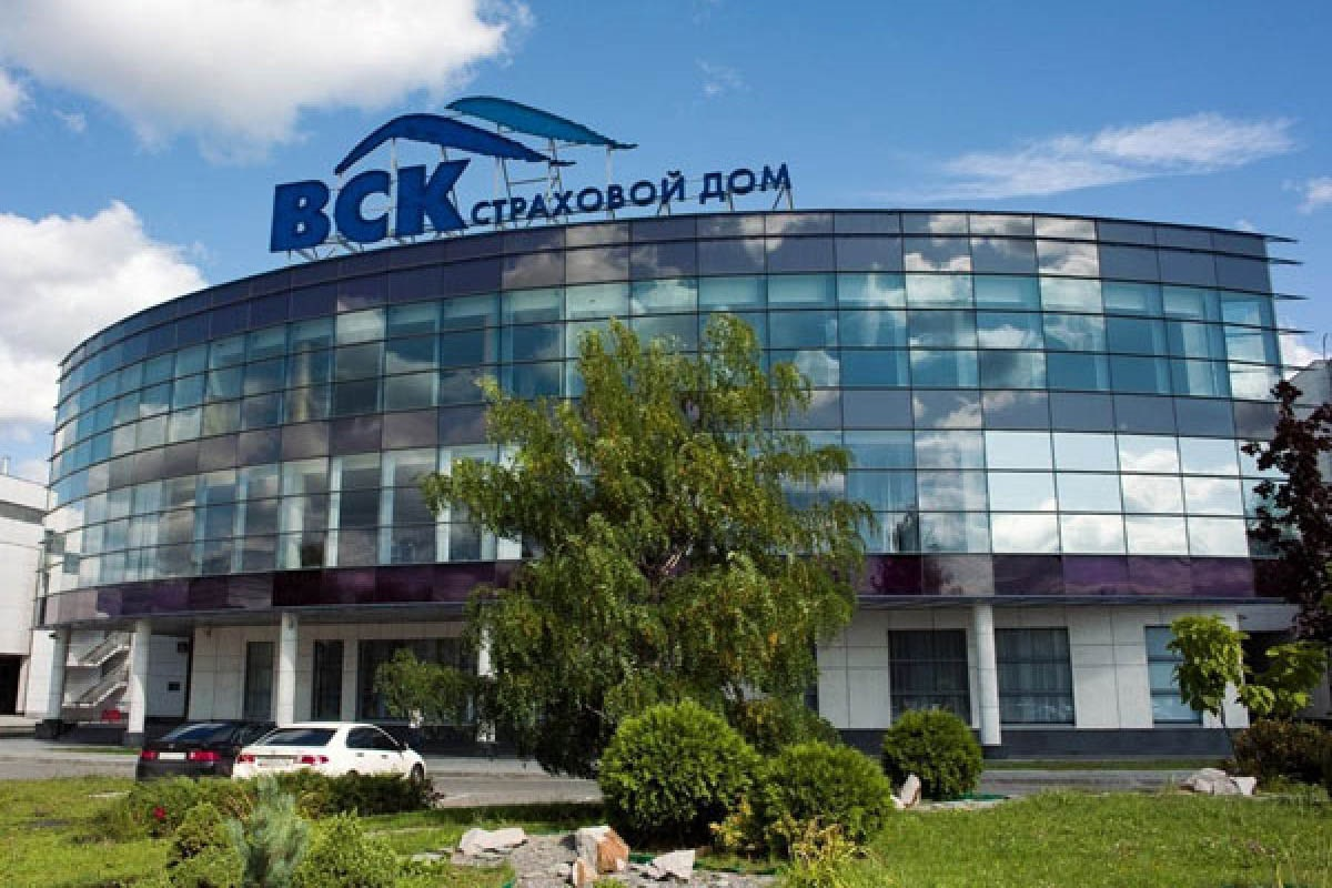 Страховая компания «ВСК» получила предписание от УФАС