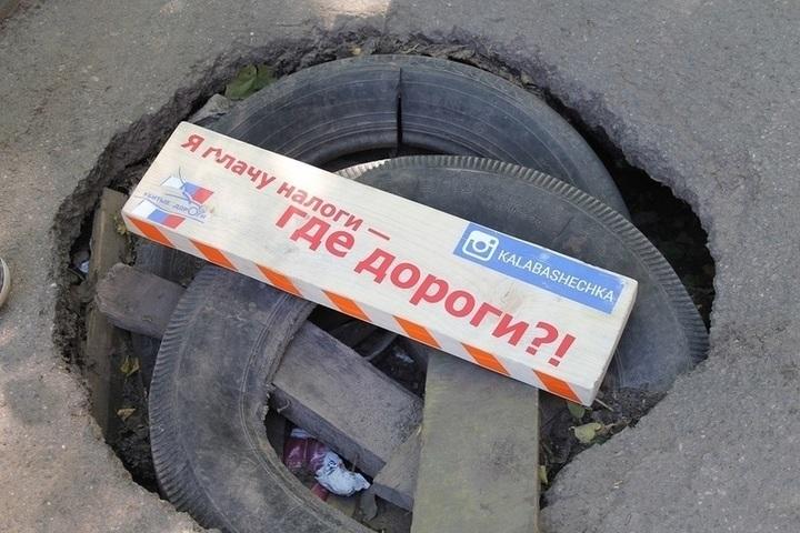 Оренбург и Орск попали в число провальных городов по качеству дорог