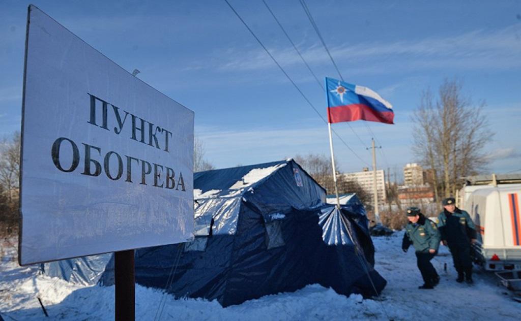 МЧС развернули на трассах Оренбуржья пункты обогрева